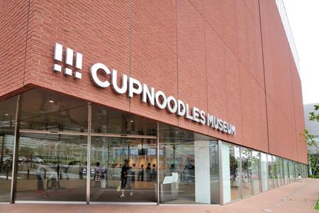 【職場・社員旅行モデルコース】横浜中華街・横須賀猿島を巡る!神奈川満喫の旅2日間