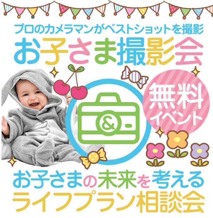 年賀状 赤ちゃん 写真 いつの