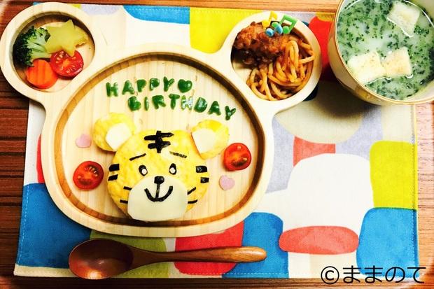 子どもの誕生日のメニュー18選 2 3歳 4 5歳 6 7歳に人気の簡単でおいしいパーティーご飯は ままのて